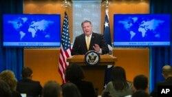 VOA连线(张蓉湘):美国国务卿蓬佩奥举行记者会