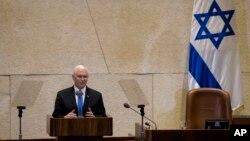 Phó Tổng thống Mike Pence đọc diễn văn tại Quốc hội Israel ở Jerusalem, ngày 22/1/2018.