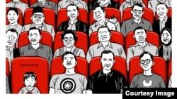 """Ilustrasi """"Indonesia Assemble"""" dari Komik Faktap yang digambar oleh komikus Iskandar Salim (dok: Komik Faktap)"""