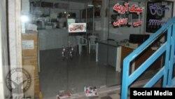 پلمب مغازه یک بهایی در ساری - عکس از هرانا