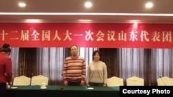 劉勇和鄭玉明在人大山東代表團議事廳(六四天網)