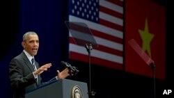 星期二,美国总统奥巴马在越南首都河内的国家会议中心发表演讲。