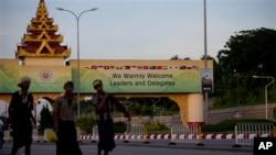 Áp phích chào đón các nhà lãnh đạo và các đại biểu của Hiệp hội các Quốc gia Đông Nam Á (ASEAN) tại Naypyitaw, Myanmar.