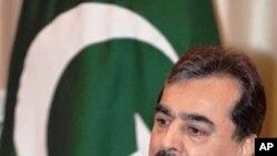 وزیراعظم گیلانی ہفتہ کو افغانستان کے دورے پر روانہ