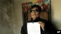 盲人維權人士陳光誠