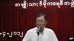 缅甸全国民主联盟的发言人吴年温4月20日对记者讲话