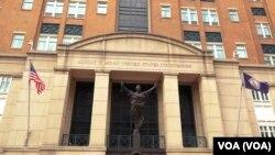 Federalni sud je u septembru presudio da je spisak neustavan