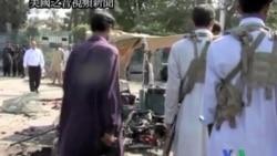 2011-09-08 美國之音視頻新聞: 巴勒斯坦自殺爆炸死亡人數增加到26人