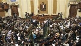 Egipatski parlament tokom današnje kratke sednice