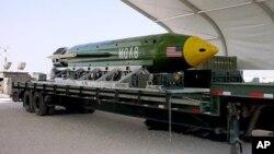 미 국방부는 13일 아프가니스탄에 있는 ISIL 기지에 GBU-43 폭탄을 투하했다고 밝혔다. 사진출처 = 미 국방부. (자료사진)