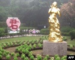 邓丽君墓园