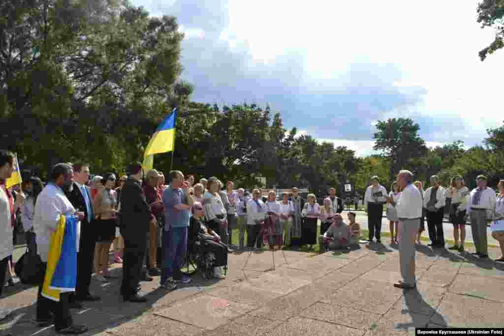 Більшість присутніх на заході представляли посольство України.