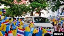Nhà vua Thái Lan xuất viện sau bốn năm