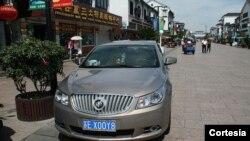 El Buick, fabricado por la estadounidense General Motors es una de las marcas más populares en China (Foto: btaroli, Flickr Creative Commons).