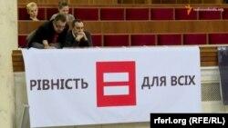 У Верховній Раді України
