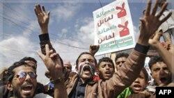 Єменці протестують проти того, що Алі Абдулла Салех не буде покараний
