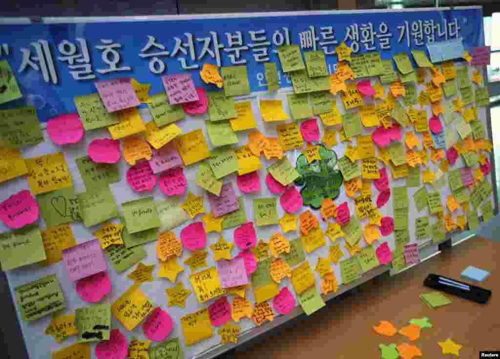 22일 한국 인천항에 여객선 세월호 침몰 사고로 실종된 사람들의 무사 귀환을 기리는 메세지가 달려 있다.