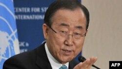 Magatakardar Majalisar Dinkin Duniya Ban Ki-moon