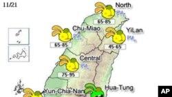 台湾11月21日空气质量预报图,预报的是10微米以下微粒的数量,绿色为佳,黄色为第二等