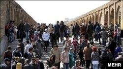 Des femmes iraniennes, Ispahan