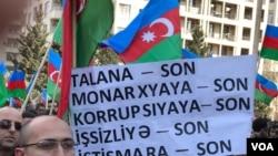 Milli Şuranın Bakıda «Talana son!» şüarları ilə mitinqi