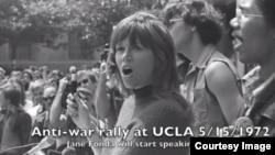 Actress Jane Fonda speaking at an anti-war rally at UCLA (File photo courtesy of UCLA)