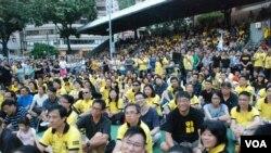 估計有數千人出席人民力量的立法會選舉造勢大會