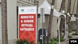 Hawaii Convention Center, tempat akan dilaksanakannya sidang APEC 2011 (foto: dok).