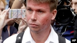 British national Lauri Love, Sept. 16, 2016 file photo, is accused of hacking into U.S. government computers. Britain has approved the extradition of Love to the U.S. to face 99 years in prison if found guilty on cyber-hacking charges for allegedly compromising networks between October 2012 and October 2013 and stealing data.