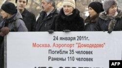 Взрыв в «Домодедово» заставляет ответить на старые вопросы