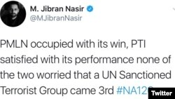 د لاهور انتخابونه په سوشل میډیا