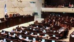 رای گیری در پارلمان اسراییل درباره واگذاری بلندی های جولان و شرق اورشلیم