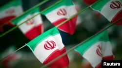 Arhiv - Zastave Irana