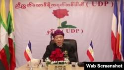 (ႏွင္းဆီပါတီ) ညီညြတ္ေသာဒီမုိကရက္တစ္ပါတီဥကၠ႒ ဦးေက်ာ္ျမင့္။ (ဓာတ္ပံု - United Democratic Party-UDP's Official Facebook - စက္တင္ဘာ ၂၆၊ ၂၀၂၀)