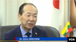 ျမန္မာႏုိင္ငံဆိုင္ရာ ဂ်ပန္သံအမတ္ႀကီး Mr. Ichiro Maruyama
