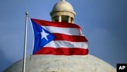波多黎各旗帜在波多黎各议会大厦前面飘扬(2015年)