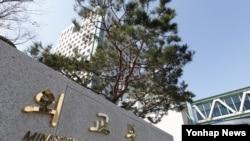 한국 서울의 외교부 건물. (자료사진)