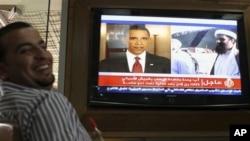 Alegria. Obama apanhou Osama