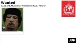 Interpol ra trát truy nã ông Gadhafi