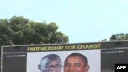 Гана готовится к приезду президента Соединенных Штатов