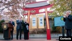 Autoridades chinas y estadounidenses participaron de la ceremonia celebrada en el zoológico nacional de Washington. [Foto: Cortesía Smithsonian].