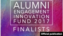 """Alumni Engagement Innovation Fund"" layihəsi"