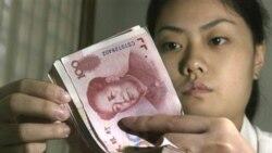 افزایش شمار میلیاردرها در چین