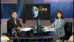 当今中国是否是辛亥革命先烈所盼望的? (1)