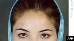 Иран приговорил американскую журналистку к длительному тюремному сроку