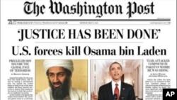 Réactions africaines à la mort de Ben Laden