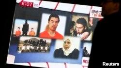 29일 일본 도쿄 거리의 TV 화면에 ISIL에 억류된 일본인 기자 고토 겐지(가운데)와 요르단 조종사 알카사스베 중위(오른쪽)의 모습이 보인다.