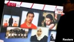 Băng thu hình cảnh ký giả Goto bị giết xuất hiện 2 ngày sau hạn chót do các phần tử chủ chiến Nhà Nước Hồi giáo đưa ra.
