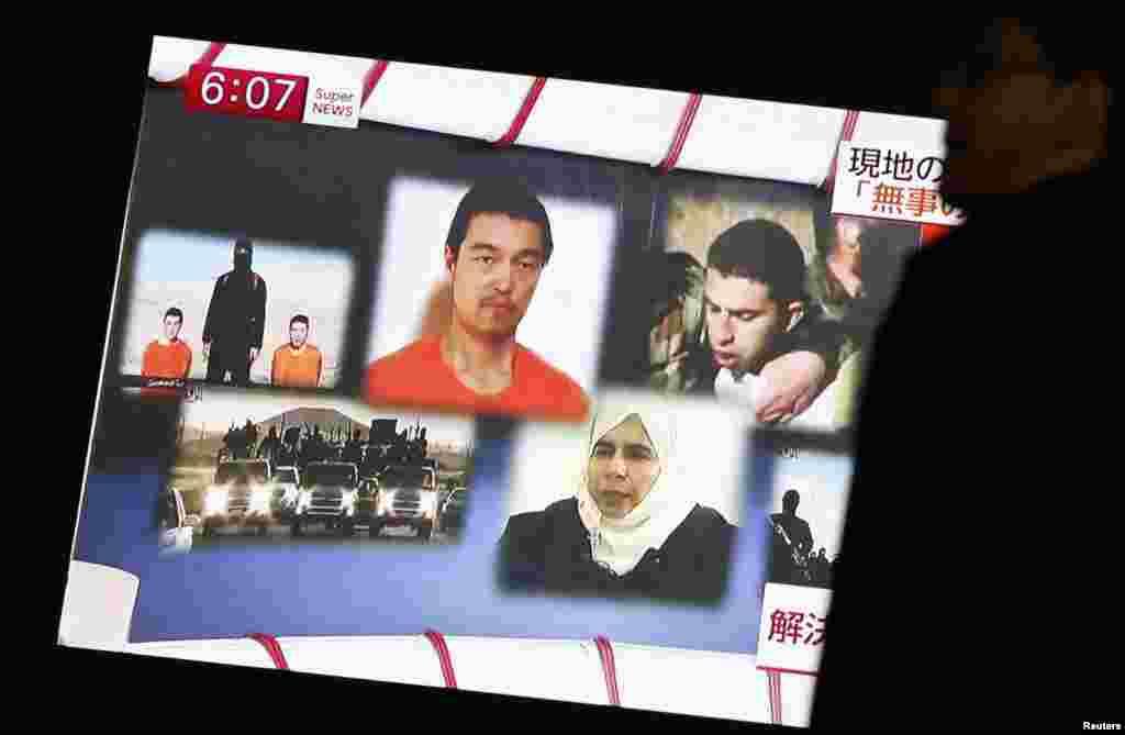 شدت پسندوں کی طرف سے یہ وڈیو جاپان اور اردن کے یرغمال بنائے گئے دو شہریوں کی رہائی کے لیے دی گئی مہلت کے بعد سامنے آئی جو کہ جمعہ کو ختم ہو گئی تھی۔
