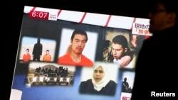 2015年1月29日,东京街头的电视显示屏上播放有关两名日本人质的消息。